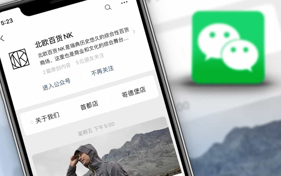 Enhance the Customer Experience with WeChat