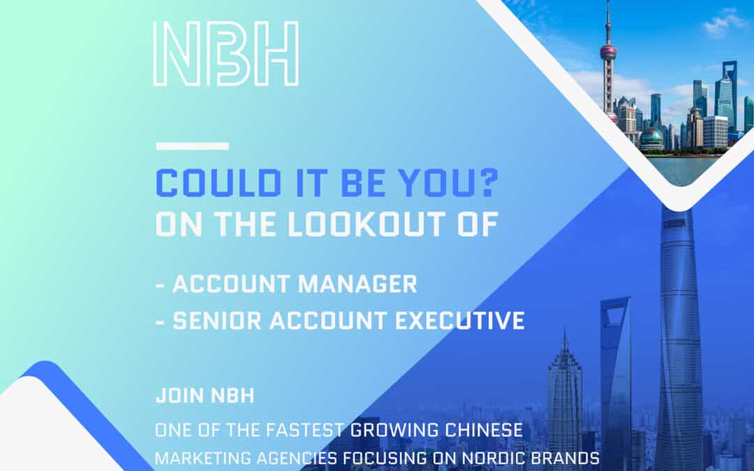 New job openings available at NBH Shanghai office