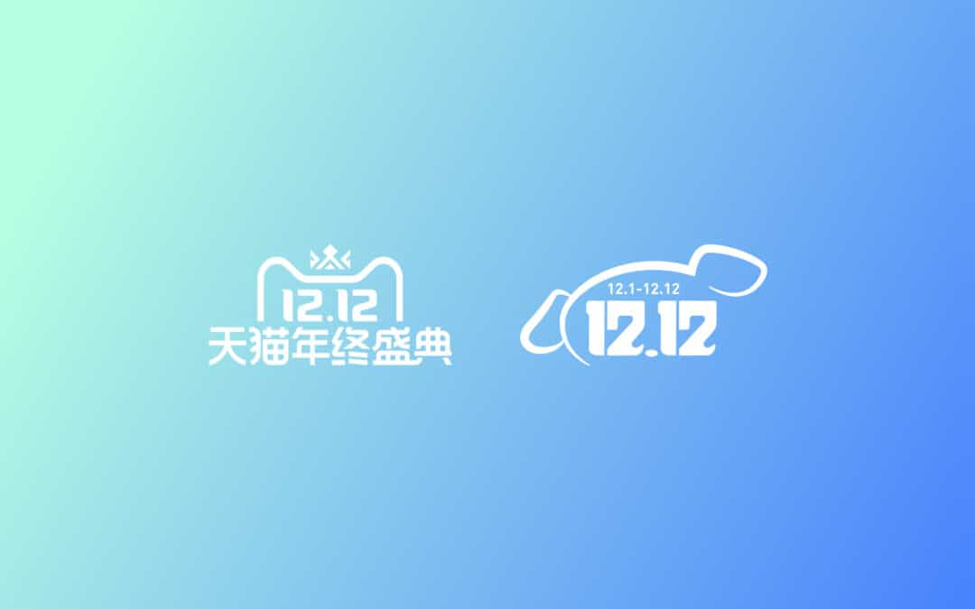 Double 12 Shopping Festival, a continued online shopping celebration
