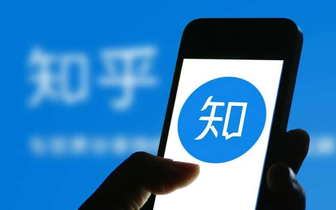 """""""NBH-guiden""""– Kände du till Zhihu 知乎 plattform?"""